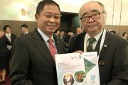 Prof Nishimura with Minister of Energy of Indonesia