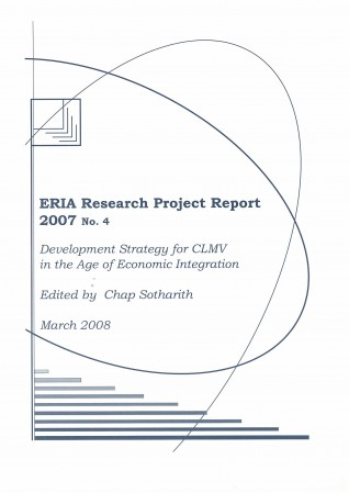Development Strategy for CLMV in the Age of Economic Integration