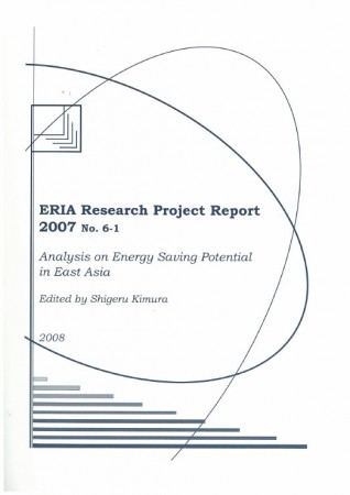 Analysis on Energy Saving Potential in East Asia Region