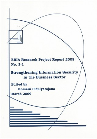 Strengthening Information Security in the Business Sector