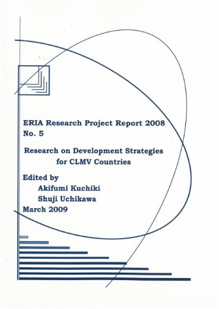 Research on Development Strategies for CLMV Countries