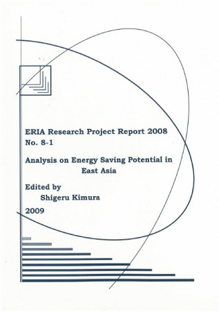 Analysis on Energy Saving Potential in East Asia