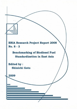 Benchmarking of Biodiesel Fuel Standardization In East Asia