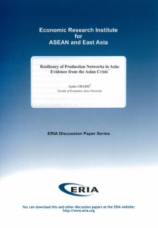 Resiliency of Production Networks in Asia: Evidence from the Asian Crisis