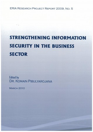 Strengthening Information Security in the Business Sector (FY2009)