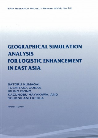 Geographical Simulation Analysis for Logistic Enhancement in East Asia
