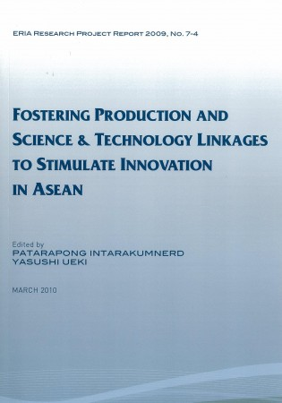Fostering Production and Science & Technology Linkages to Stimulate Innovation in  ASEAN