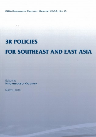 3R Policies for Southeast and East Asia (FY2009)