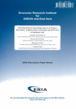 Detecting Effective Knowledge Sources in Product  Innovation: Evidence from Local Firms and MNCs/JVs in Southeast Asia