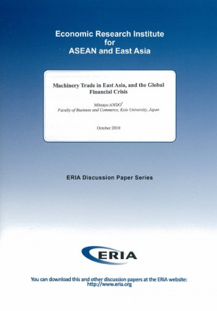 Machinery Trade in East Asia, and the Global Financial Crisis