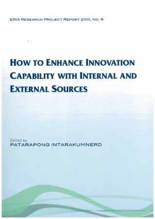 How to Enhance Innovation Capability with Internal and External Sources