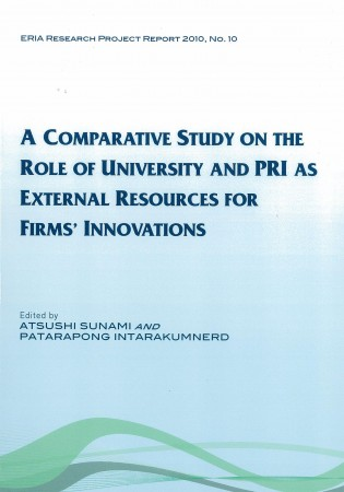 A Comparative Study on the Role of University and PRI as External Resources for Firms' Innovation