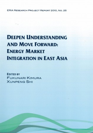 Deepen Understanding and Move Forward: Energy Market Integration in East Asia