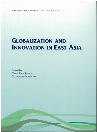 Globalization and Innovation in East Asia