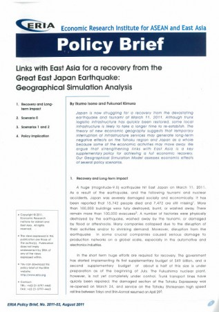 Links with East Asia for a recovery from the Great East Japan Earthquake: Geographical Simulation Analysis