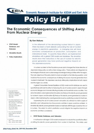The Economic Consequences of Shifting Away From Nuclear Energy