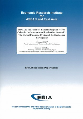 How Did the Japanese Exports Respond to Two Crises in the International Production Network?: The Global Financial Crisis and the East Japan Earthquake