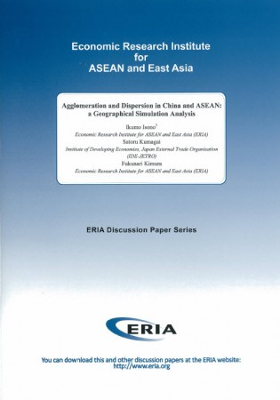 Agglomeration and Dispersion in China and ASEAN: a Geographical Simulation Analysis