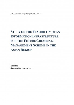 Study on the Feasibility of and Information Infrastructure for the Future Chemicals Management Scheme in the Asian Region