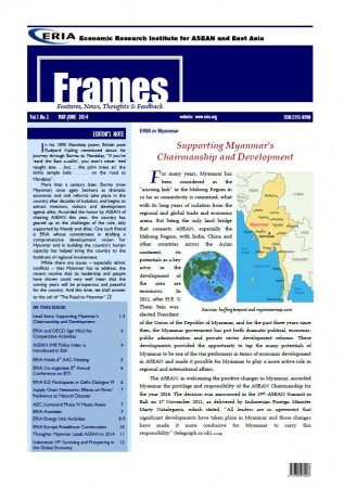 "ERIA official newsletter ""ERIA FRAMES"" (May - June 2014 Issue) released"