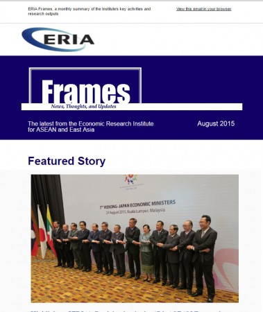 "ERIA official newsletter ""ERIA FRAMES"" (August 2015 Issue) released"