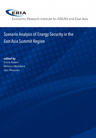 Scenario Analysis of Energy Security in the East Asia Summit Region