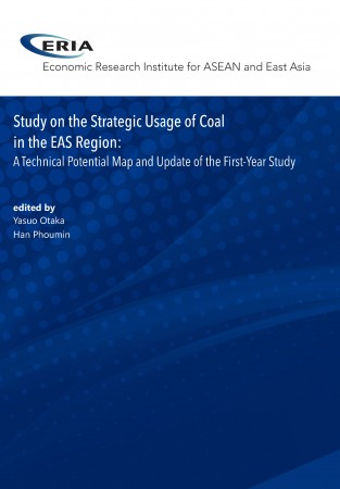 Study on the Strategic Usage of Coal in the EAS Region: A Technical Potential Map and Update of the First-Year Study