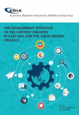 The Development Potential of the Content Industry in East Asia and the ASEAN Region (Phase 2)