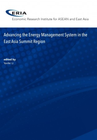 Advancing the Energy Management System in the East Asia Summit Region