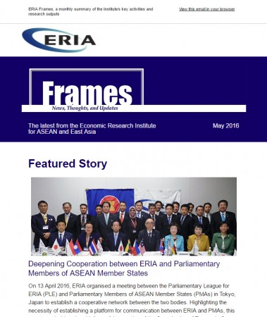 "ERIA official newsletter ""ERIA FRAMES"" (May 2016 Issue) released"