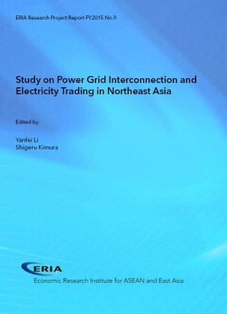 Study on Power Grid Interconnection and Electricity Trading in Northeast Asia