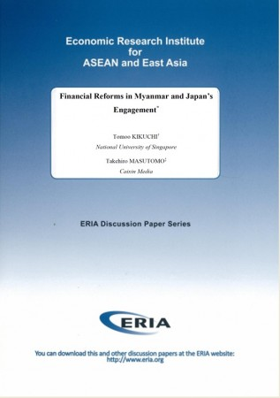 Financial Reforms in Myanmar and Japan's Engagement