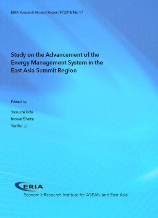 Study on the Advancement of the Energy Management System in the East Asia Summit Region