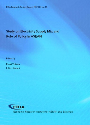 Study on Electricity Supply Mix and Role of Policy in ASEAN