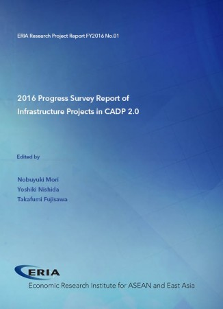 2016 Progress Survey Report of Infrastructure Projects in CADP 2.0