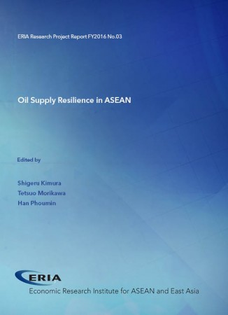 Oil Supply Resilience in ASEAN