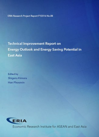 Technical Improvement Report on Energy Outlook and Energy Saving Potential in East Asia