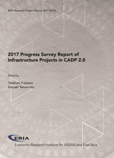 2017 Progress Survey Report of Infrastructure Projects in CADP 2.0