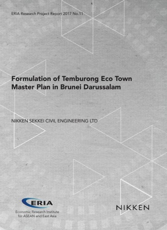 Formulation of Temburong Eco Town  Master Plan in Brunei Darussalam
