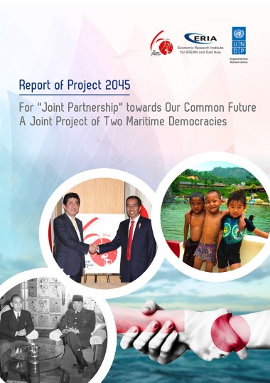 Report of Project 2045 For 'Joint Partnership' towards Our Common Future: A Joint Project of Two Maritime Democracies