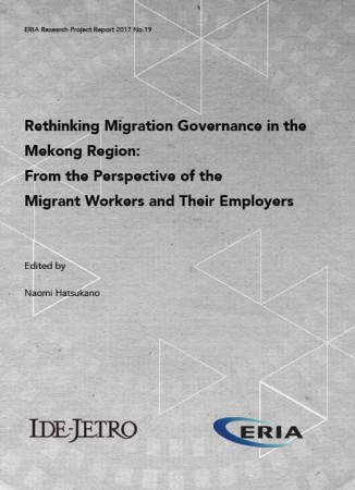 Rethinking Migration Governance in the Mekong Region: From the Perspective of the Migrant Workers and Their Employers
