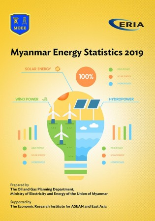 Myanmar Energy Statistics 2019 - Publications : ERIA