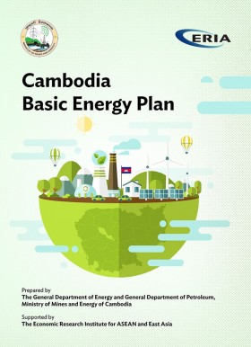 Cambodia Basic Energy Plan