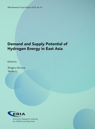 Demand and Supply Potential of Hydrogen Energy in East Asia