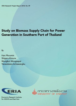 Study on Biomass Supply Chain for Power Generation in Southern Part of Thailand
