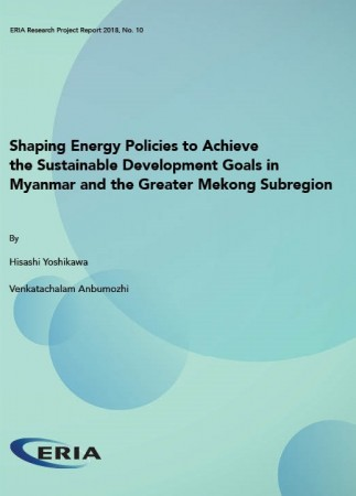 Shaping Energy Policies to Achieve the Sustainable Development Goals in Myanmar and the Greater Mekong Subregion