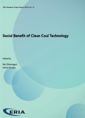 Social Benefit of Clean Coal Technology