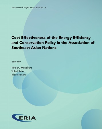 Cost Effectiveness of the Energy Efficiency and Conservation Policy in the Association of Southeast Asian Nations