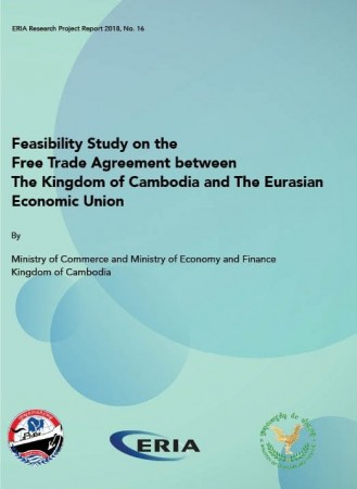 Feasibility Study of the Free Trade Agreement between The Kingdom of Cambodia and The Eurasian Economic Union