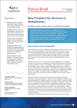 New Frontiers for Services in Globalisation